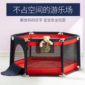 防護欄 兒童防摔游戲圍欄嬰幼兒室內安全爬學步行墊家用