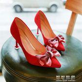 小清新高跟鞋細跟公主少女婚鞋紅色百搭秋季貓跟鞋單網紅 可可鞋櫃
