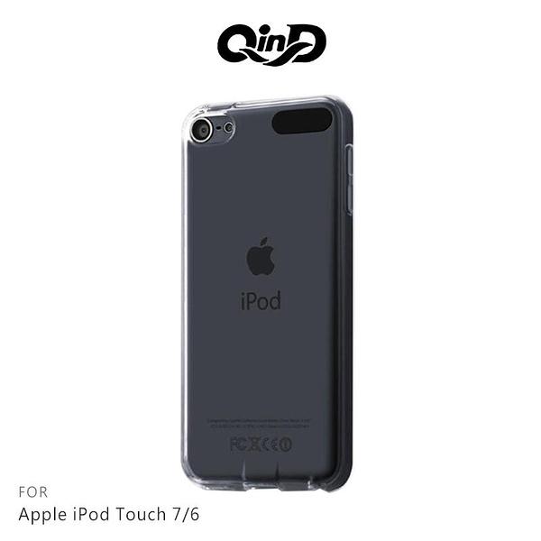 【愛瘋潮】QinD Apple iPod Touch 7/6 清透保護套 TPU套 高出鏡頭