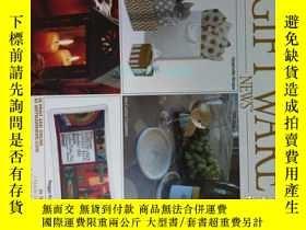 二手書博民逛書店Giftware罕見News Magazine 2014 05禮