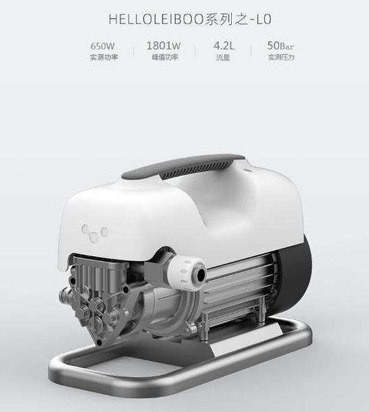 洗車機洗車機神器高壓水泵水槍220v高壓清洗機器家用自動商用便攜大功率
