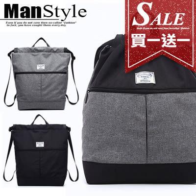 買一送一背心-後背包帆布防水大容量束口休閒雙肩包後背包【K9T0104】