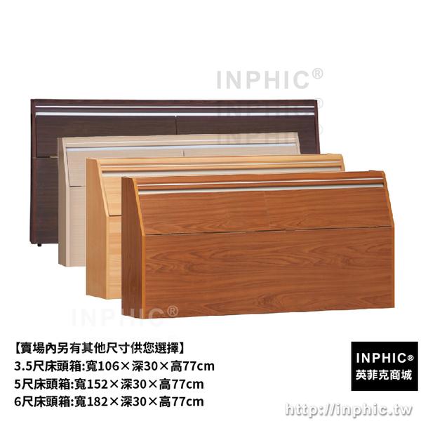 INPHIC-Polly 波麗3.5尺六分胡桃色木心板床頭_TgrN