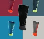 跑步護腿男女透氣支撐防護收緊運動護具