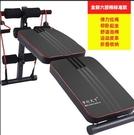仰臥板 仰臥起坐健身器材家用腹肌輔助運動收腹多功能訓練仰臥板TW【快速出貨八折鉅惠】