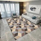 歐式客廳地毯沙發茶幾墊臥室床邊門廳滿鋪長方形簡約現代美式定制【櫻花本鋪】
