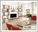 {{ 海中天休閒傢俱廣場 }} G-23 摩登時尚 電視櫃系列 305-1 艾爾莎10尺組合電視櫃