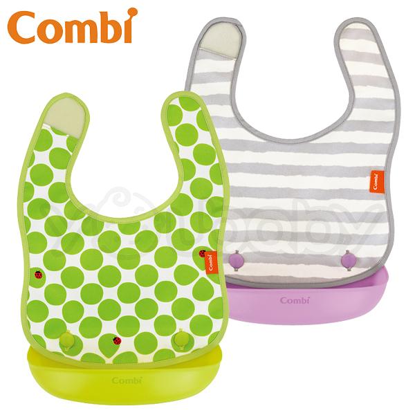 康貝 Combi Baby Label 新防汙口袋圍兜 (附口袋)