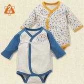 日本西松屋童裝 新生嬰兒 長袖綁帶包屁衣 二件式套裝 黃象象【NI200259007】