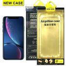 NEW CASE Apple iPhone XR 氣墊空壓殼