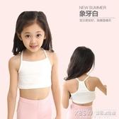 小學生女孩發育期小中大童內衣胸衣純棉兒童文胸『新佰數位屋』