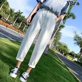 【YPRA】牛仔寬褲 直筒 牛仔褲 高腰 九分 寬鬆 復古 闊腿 顯瘦 哈倫 韓版 米白色