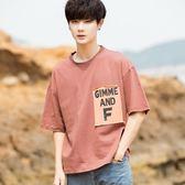 夏裝新款韓版寬鬆短袖T恤個性貼袋小清新五分袖青少年學生潮