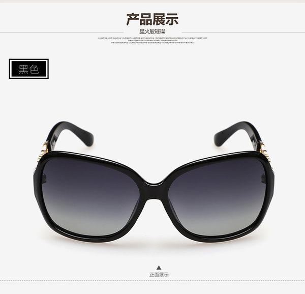 墨鏡 圖騰 鑲鑽 鏤空 造型 時尚 太陽眼鏡【KS9103】 ENTER  03/15