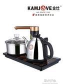 電熱水瓶金灶k9全自動上水電熱水壺燒水壺保溫一體煮水壺電茶爐智慧家用 220V NMS陽光好物