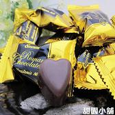 心型夏威夷豆巧克力 日本進口 200g 甜園
