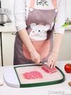 多功能切菜板家用案板小塑料砧板宿舍水果寶寶輔食雙面防霉占板 印象家品