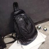 【WK16110207】時尚編織款百搭兩用後背包 單肩包(小)