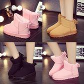 雪靴 新款冬季女雪地靴磨砂短靴保暖棉鞋