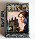 桌遊卡牌抵抗組織之阿瓦隆繁體中文版含蘭斯...