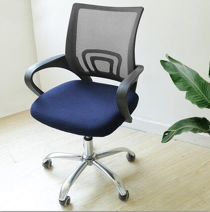 椅套 電腦辦公椅子套罩通用家用四季現代簡約旋轉椅子套罩北歐彈力布藝【快速出貨八折下殺】
