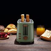 麵包機 220V 多士爐烤面包機家用早餐吐司機 全自動迷你土司機 宇美樂 HT-8108 玩趣3C