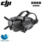 DJI FPV 數位圖傳系統套裝 圖傳套裝 無遙控器 (運費另計)