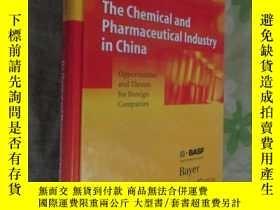 二手書博民逛書店The罕見Chemical and Pharmaceutical