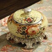 歐式復古帶蓋陶瓷大號煙灰缸時尚創意個性潮流LJ6185『夢幻家居』