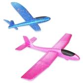 手拋飛機泡沫戶外飛碟回旋模型