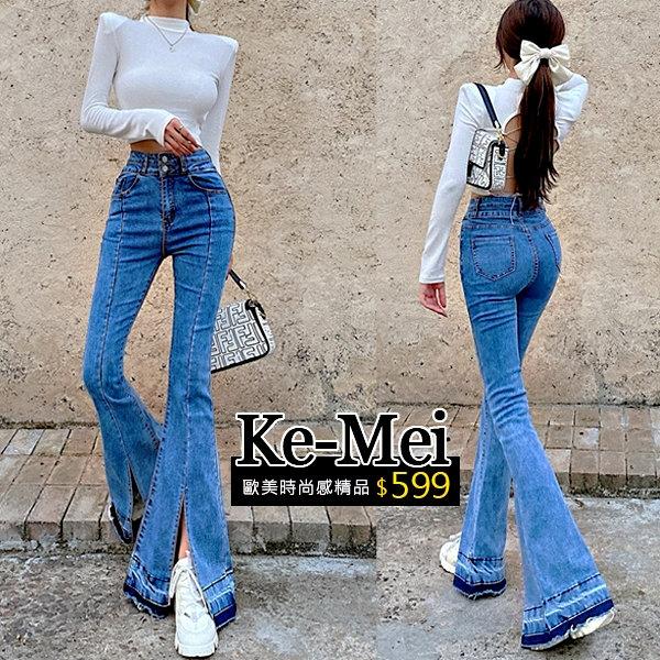 克妹Ke-Mei【ZT64712】日本JP版型復古開叉設計彈力牛仔喇叭褲
