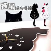 貓咪時鐘 貓奴 掛鐘 壁鐘 客廳 創意掛鐘 可愛 搖擺 尾巴 靜音【RS653】