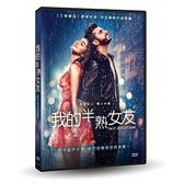 我的半熟女友 DVD Half Girlfriend 免運 (購潮8)