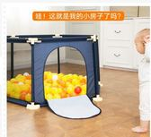 嬰兒童游戲圍欄寶寶爬行墊學步柵欄