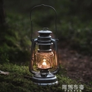 露營燈 出口德國版 老式手提小馬燈煤油燈復古露營燈野營營地帳篷燈 阿薩布魯