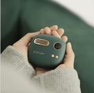 現貨 冇心復古充電暖手寶USB移動電源暖寶寶便攜小巧冬天隨身暖爐禮物