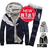 『潮段班』【HJ00WY30】外套買一送一 韓版 M-3L加厚加絨刷毛刷毛內裡 羽毛連帽夾克 外套 送褲子