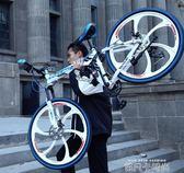 崔騰山地車自行車成人男女雙碟剎減震超輕學生越野27速30變速單車QM依凡卡時尚