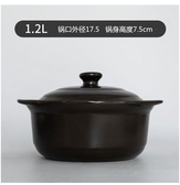 砂鍋燉鍋家用燃氣煲湯沙鍋石鍋拌飯米線煲仔飯專用煤氣灶小號商用 LX 智慧e家