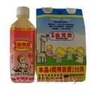 惠幼益兒壯360ml(草莓口味)4瓶入[衛立兒生活館]