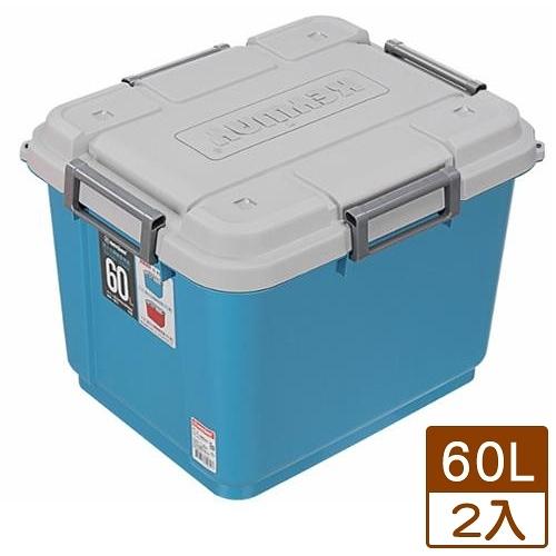 2件超值組KEYWAY 海力士滑輪整理箱-藍(60L)【愛買】