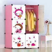 衣櫃簡易兒童寶寶衣櫥布藝鋼架組裝收納櫃嬰兒卡通簡約現代經濟型jy【全館89折最後一天】