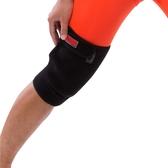來而康 VENTURE 速配鼎 醫療用熱敷墊 KB-1280 膝關節 贈暖暖包2片