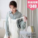 夏日萊姆蘇打雪紡襯衫外套-G-Rainbow【A488075】