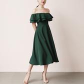 雙層荷葉邊露肩晚禮服 主持人晚禮服洋裝高貴 氣質傘裙禮服裙連身裙