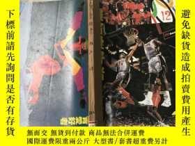 二手書博民逛書店體育愛好者罕見(1992年10-12期)合訂本Y270112