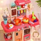 家家酒廚房玩具套裝仿真廚具做飯煮飯過家家【宅貓醬】