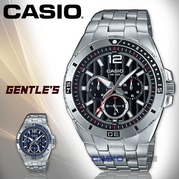 CASIO 卡西歐手錶專賣店 MTD-1060D-1A2 三眼計時男錶 不鏽鋼錶帶 黑色/藍色錶面 MTD-1060D