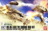 鋼彈模型 HGUC 1/144 薩克地上作戰套組 61式戰車5型 機動戰士MS IGLOO重力戰線 TOYeGO 玩具e哥