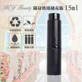 MYBeauty 香水、液體分裝瓶 隨身噴霧填充瓶-15ML-旋轉款 囍字雕花(黑)